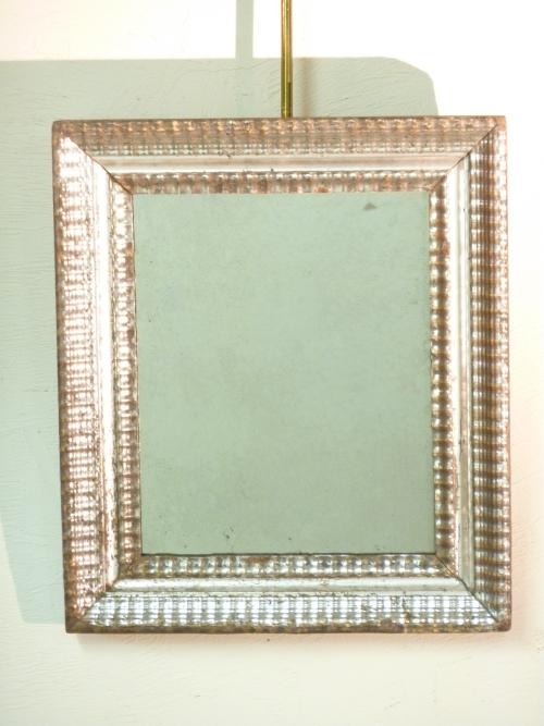 Small silver ripple mirror for Small silver mirror