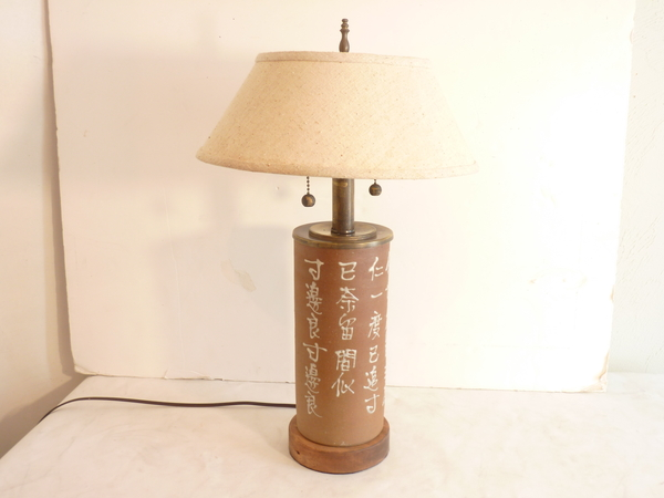 Japanese Calligraphy Lamp
