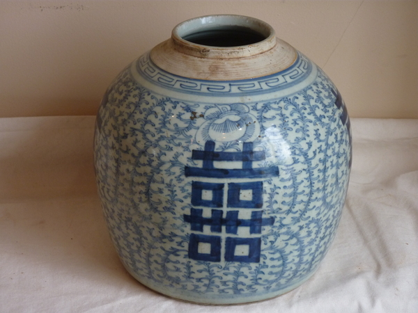 Large Double Happiness Chinese Ginger Jar