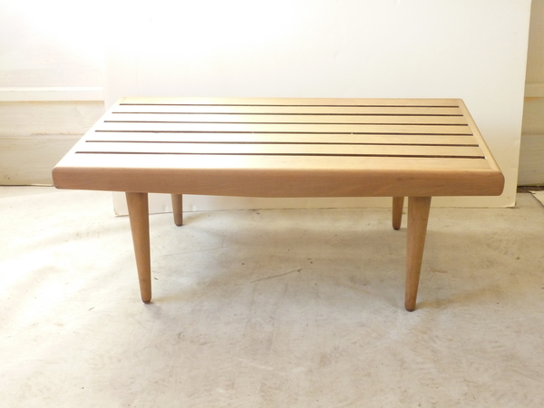 Slatted Low Table