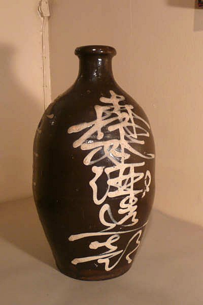 Antique Japanese Sake Bottle